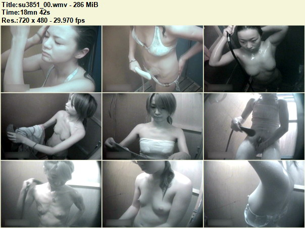 Natsumi shower room 4