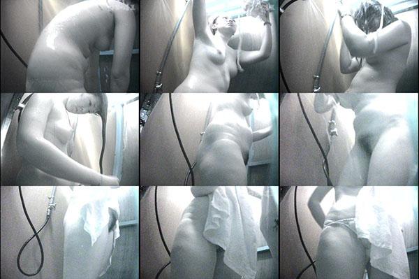 PeepFox Shower File.41